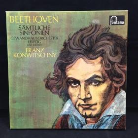 收藏级古典音乐黑胶唱片:BEETHOVEN SAMTLICHE SINFONIEN,GEWANDHAUSORCHESTER,FRANZ KONWITSCHNY,贝多芬交响乐,格旺德豪斯管弦乐队演奏,弗朗兹·康维茨舒尼指挥。全套一盒六张,带解说书,完美品相,