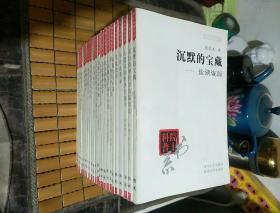 院士科普书系 第一辑 全25册合售(书名看图)