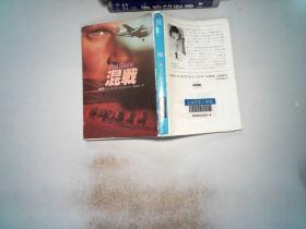 日文书一本 混战