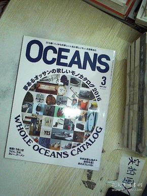 日文杂志 OCEANS  2016 3