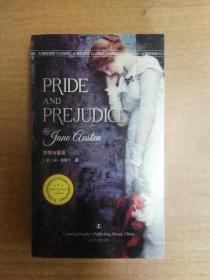 Pride and prejudice 傲慢与偏见(英文版)