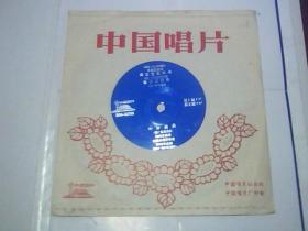 中国唱片 BM-00798 单簧管独奏 愉快幻想曲薄膜唱片