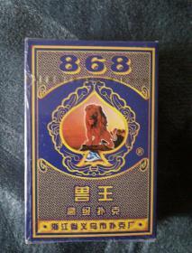 民易开运:文化体育活动用品益智健脑扑克~兽王高级扑克868(通过ISO9002质量体系认证)