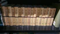 咬文嚼字 合订本 1996(平装)