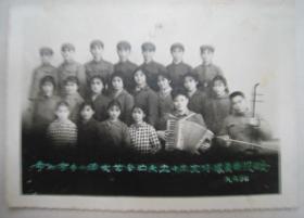 老照片  漳州市天宝中学参加文艺汇演宣传队员合影