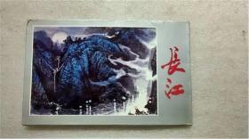 施江城中国画长江明信片一套.10张