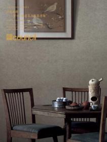上海匡时2019春季拍卖会 以适幽趣-紫砂,茶道具及陈茶专场 拍卖图录