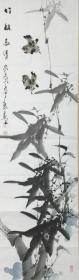 【保真】【白羽】广州美术学院进修两年,职业画家,现为广东省美术家协会会员、石涛画会理事。师承郭怡琮、于希宁等名家、条屏写意花鸟画 (115*32CM)7