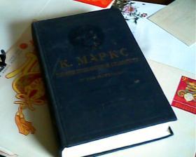 俄文版剩余价值学说史第二册