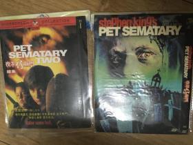 实拍 美国 玛丽·兰伯特 Mary Lambert 斯蒂芬·金 Stephen King 宠物坟场 Pet Sematary (1989) + 宠物坟场2 Pet Sematary II (1992) 夜半仔敲门 1+2