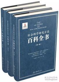 《万卷方法丛书:共103种》(可单本或多本组合出售)