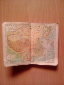 中国分省地图1959年版(新添上封面)