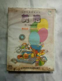 英语 第四册 学生用书 磁带