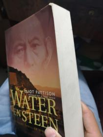 WATER EN STEEN (ELIOT PATTISON)