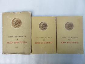 SELECTED WORKS OF MAO TSE TUNG Volume 1. 2. 4