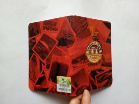 2010年上海世博会世博集邮