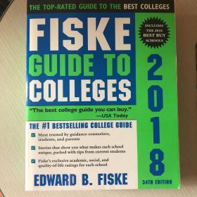 Fiske Guide To Colleges 2018 费思克大年夜学选择指南(英文原版)