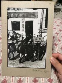老照片:出租自行车(20cm×12cm)