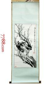 张敏政绘画作品(画芯尺寸:96cm×49cm)