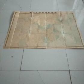 中华人民共和国地图  1957第一版 1986年第9版 1987年河北第32次印刷  尺寸160cm *110cm