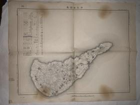 日本老地图 冲永良部岛