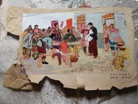 1961年1月新华社展览图片水粉手绘编号0449