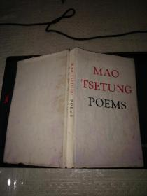 MAO   TSETUNG    POMES毛泽东诗词英文版(28开布面精装带护封1976年第一版).