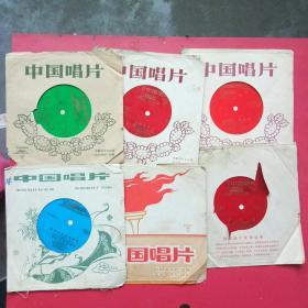 中国唱片6张