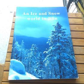 An ice and snow world in jinlin (吉林冰雪世界大型英文画册)