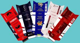 卡纸烟标-吉林烟草公司 长白山卡纸拆包标5种