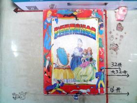 彩色世界童话全集:第六辑 《全10册 带盒》