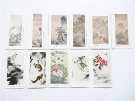 年历卡  1983年名家书画    人民美术出版社共11枚合售