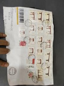 信封信销邮票一大张