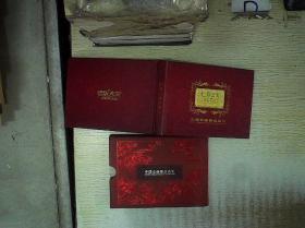 中国云南景点通票—七彩云南  精装带外盒