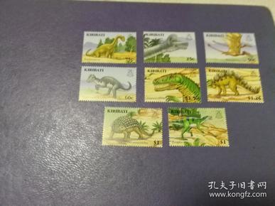 外国邮票 基里巴斯邮票 史前动物 恐龙 8全(无邮戳新票)