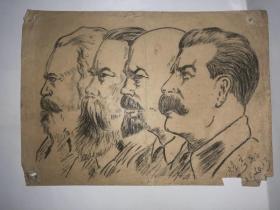 马克思恩格斯列宁斯大林素描画像