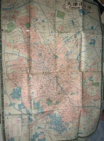 老地图  天津市区图  1开