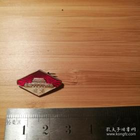 【珍罕 毛主席金色像章】文革毛主席像章 正面 北京  反面 杭州 强