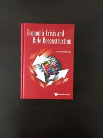 Economic Crisis and Rule Reconstruction 英文原版 经济危机与规则重构