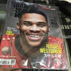 NBA灌篮2018年第15期(未开封)