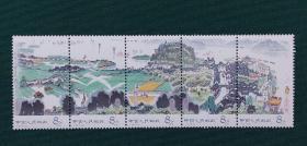 T34《水乡》邮票1套5枚
