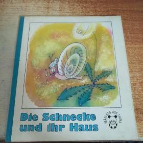 中国童话--蜗牛和它的房屋【德文】精装