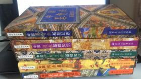 中国伊斯兰教基础知识+中国道教基础知识+基督教基础知识+天主教基础知识+中国佛教基础知识