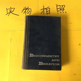 Biochemistry and Behavior