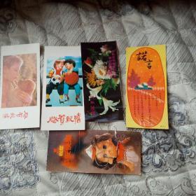 卡片(5张)