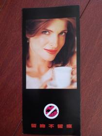 雅芳凝彩唇膏宣传卡。留吻不留痕,美女模特,铜版纸。(单张)