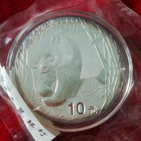 2002年1盎司熊猫银质纪念币