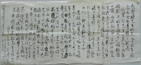 MJ·A·620·中国早期油画·水彩画领军人物·是将西洋绘画艺术传播到中国的先行者之一·中央美术学院的缔造者和重要创始人之一·中国近现代美术史上杰出的巨匠·被誉为中国气派的大师和