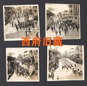 新中国成立初期,川西人民行政公署成都春熙路街头庆祝大会4张合售,珍贵影像史料