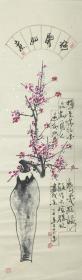 【保真】【王薺】北京美術家協會會員、北京師白藝術研究會副秘書長、中國國際書畫藝術研究會研究員、條屏寫意花鳥(110*33CM)2。